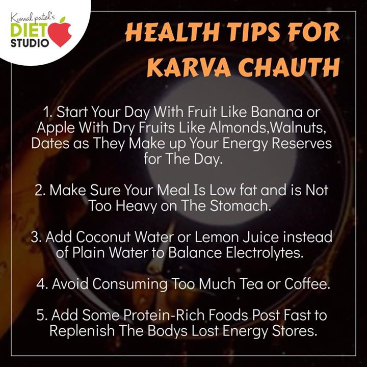 The all day-long fast might take a toll on your health with low blood pressure, acidity, nausea, and headaches. This Karva Chauth follow few health tips which will stop you from feeling lethargic and uncomfortable and will make you feel energetic. #karvachauth #healthtips #health #diettips