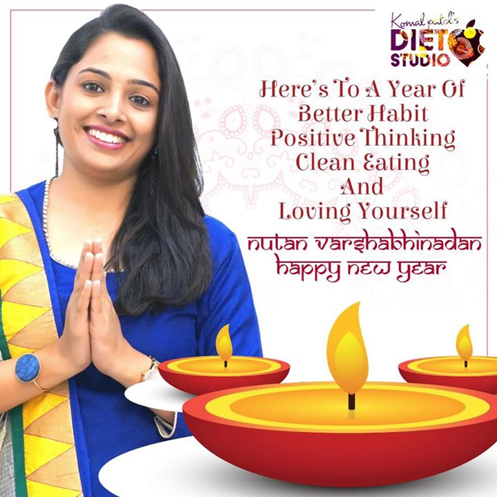 #nutanvarshabhinandan  #happynewyear  #salmubarak