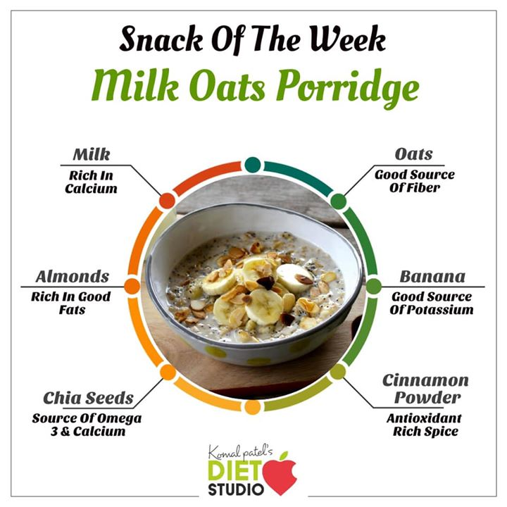 The oatmeal and cinnamon both boost your metabolism, this makes for a great way to get heart healthy oatmeal recipes into your diet and make a healthy breakfast  #breakfast #snack #cinnamon #oats #milk #oatsporridge