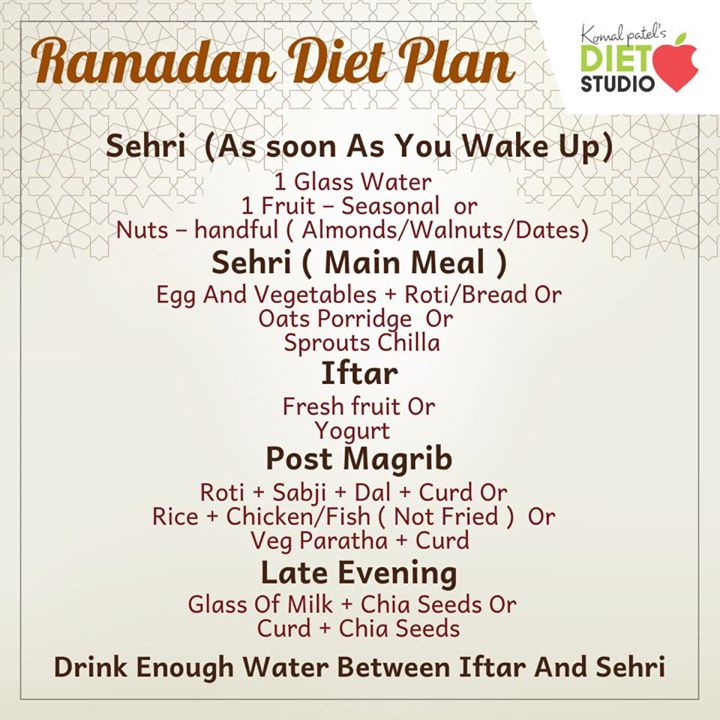 During the holy month of Ramadan most Muslims are required to abstain entirely from food and drink between sunrise and sunset. It can be challenging to obtain the proper nutrients during this time. It is however possible to eat healthily during Ramadan and have enough energy to last you throughout the day. Check out the plan to guide you for a healthy Ramadan  #ramadan #diet #fast #fasting #holy #healthydiet #ramadandiet