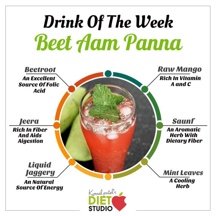 Summers are the time for fresh chilled drinks that beat the heat, and there's nothing better than Aam Panna to refresh our body. but for a health twist beet is been added to increase the nutrition value of the drink.   #beetroot #aam #panna #healthydrink #summerdrink #recipe #healthyrecipe