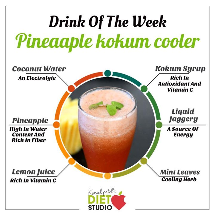 Kokum juice has a cooling effect on the body and shields the body against dehydration and sunstroke. When mixed with pineapple it gives a great flavour nourishing the body with the nutrients juice poses.  #kokum #kokumcooler #kokumjuice #healthyrecipe #summerrecipe