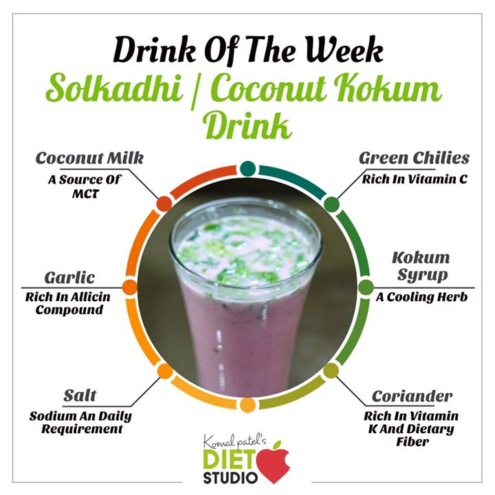 Sol Kadhi or Solkadi also known as kokum Curry is a soothing drink popular in Goa and Maharashtra. It is made from kokum fruit and coconut milk. The drink is either had with rice or consumed as a digestive beverage at the end of a meal.   #solkadhi #kokumdrink #kokumcurry #coconut #coconutkokumcurry #coconutkokumdrink #indianrecipe #kokumfruit