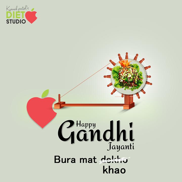 Happy Gandhi Jayanti.  #GandhiJayanti #MahatmaGandhi #2ndOct #Gandhiji #GandhiJayanti2020