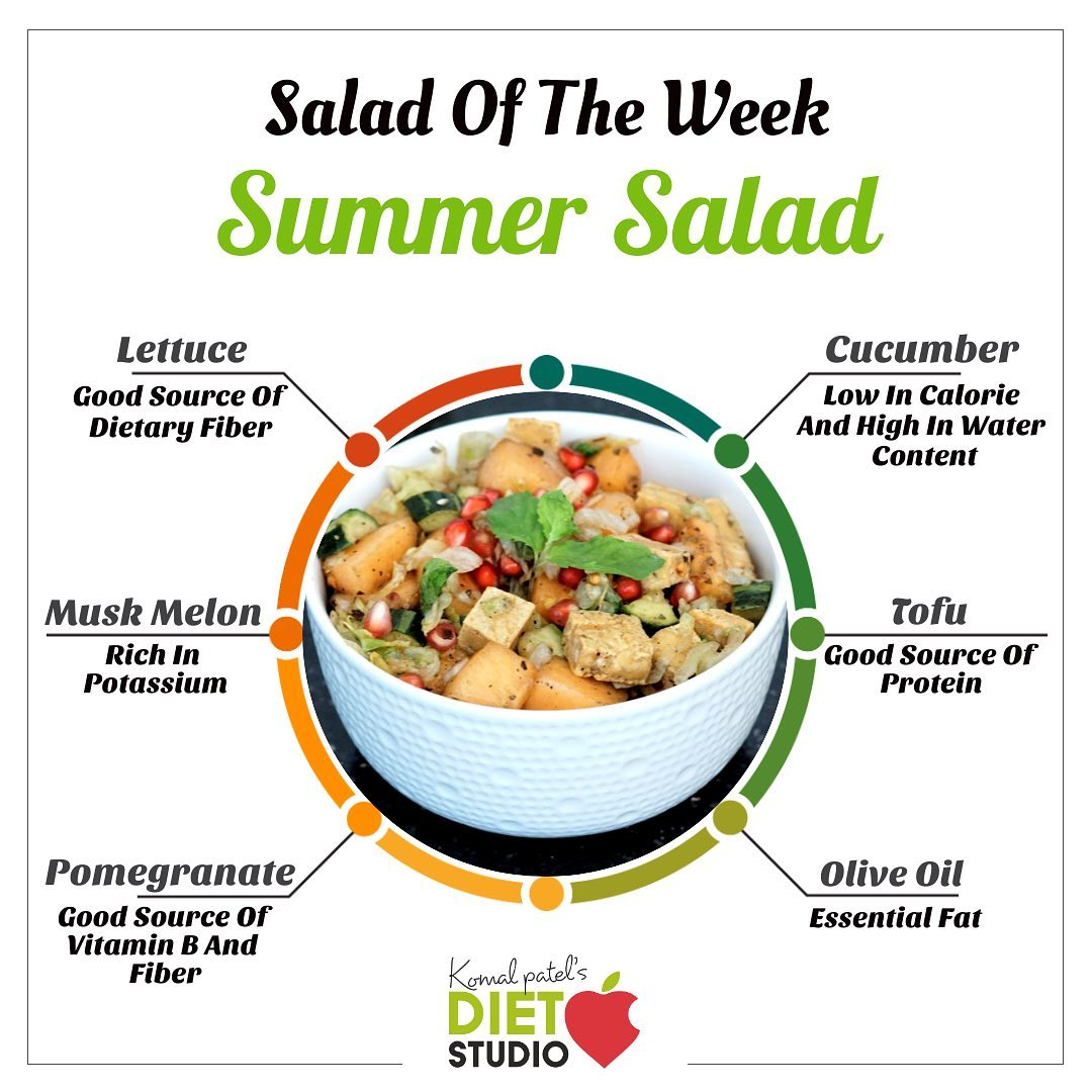 The summer salad recipes are the perfect go-to summer meal.  This salad is a mix of colorful and juicy fruits and vegetable tossed with vegan protein that is tofu to make it a complete meal.  #summersalad #salad #healthyrecipe #healthysalad #tofu