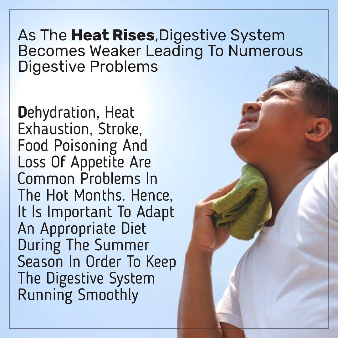 Take care of yourself in this fluctuating temperature  #heat #temperature #health #digestion #problem