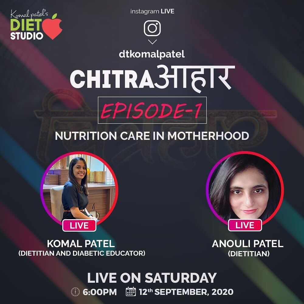 It is extremely important for the new mommys' to take good care of their nutrition especially during the postpartum phase!  Envisaged offering adequate knowledge to the new mothers, the dietitian, and diabetic educator Anouli Patel is going to be LIVE ON INSTAGRAM this Saturday, 6;00PM onwards.  Join the foodspirational event named; Chitra आहार to bring about a revolutionary change in the new normal life.  #NutritionCareInMotherhood #LIVE #INSTAGRAM #Chitraआहार #AnouliPatel #komalpatel #diet #goodfood #eathealthy #goodhealth